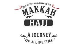Το ιερό προσκύνημα σε Makkah hajj ένα ταξίδι μιας διάρκειας ζωής ελεύθερη απεικόνιση δικαιώματος