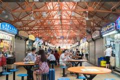 Το κέντρο τροφίμων του Maxwell είναι ο Maxwell Στοκ Εικόνα