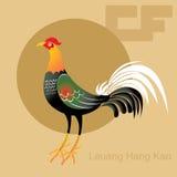 Το κίτρινο κοτόπουλο Ταϊλάνδη ουρών Στοκ Φωτογραφίες