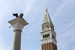 Το καμπαναριό του σημαδιού του ST είναι ο πύργος κουδουνιών της βασιλικής του σημαδιού του ST  Στοκ Εικόνες