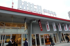 Το κατάστημαναυαρχίδωνMujiTheείναι σε Yurakucho στοκ εικόνες