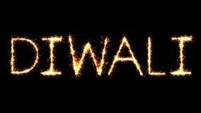 Το κείμενο Sparkler Diwali ακτινοβολεί ζωτικότητα βρόχων πυροτεχνημάτων σπινθήρων διανυσματική απεικόνιση