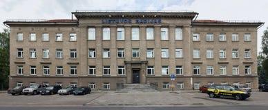 Το κεντρικό γραφείο του λιθουανικού κρατικού ραδιοφώνου Στοκ εικόνες με δικαίωμα ελεύθερης χρήσης