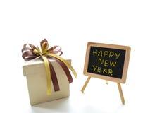 Το κιβώτιο δώρων για γιορτάζει τα νέα έτη Στοκ Φωτογραφία