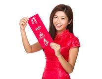 Το κινεζικό κορίτσι παρουσιάζει ότι με την καλλιγραφία με τη φράση η έννοια είναι everyt Στοκ Φωτογραφίες
