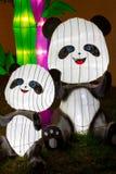 Το κινεζικό νέο έτος Panda φεστιβάλ φαναριών αντέχει Στοκ φωτογραφία με δικαίωμα ελεύθερης χρήσης