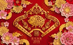 Το κινεζικό νέο Zodiac έτους 2019 σημάδι με το έγγραφο έκοψε το ύφος τέχνης και τεχνών στο υπόβαθρο χρώματος Κινεζική μετάφραση:  διανυσματική απεικόνιση