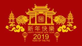 Το κινεζικό νέο Zodiac έτους 2019 σημάδι με το έγγραφο έκοψε το ύφος τέχνης και τεχνών στο υπόβαθρο χρώματος Κινεζική μετάφραση:  ελεύθερη απεικόνιση δικαιώματος