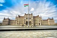 το Κοινοβούλιο της Βουδαπέστης Ουγγαρία Στοκ Εικόνες