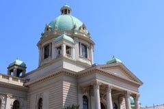 Το Κοινοβούλιο της Σερβίας στοκ φωτογραφίες