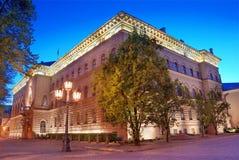 το Κοινοβούλιο Στοκ Φωτογραφίες