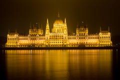 Το Κοινοβούλιο στη Βουδαπέστη στοκ εικόνα με δικαίωμα ελεύθερης χρήσης