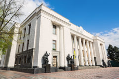 Το Κοινοβούλιο της Ουκρανίας (Verkhovna Rada) στο Κίεβο, Ουκρανία Στοκ Εικόνες