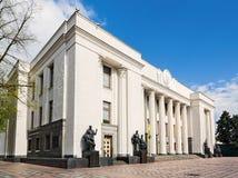 Το Κοινοβούλιο της Ουκρανίας (Verkhovna Rada) στο Κίεβο, Ουκρανία Στοκ εικόνες με δικαίωμα ελεύθερης χρήσης