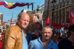 Το κομμουνιστικό κόμμα εμπλέκεται κατά τη διάρκεια του αθάνατου συντάγματος Μάρτιος δράσης Στοκ εικόνες με δικαίωμα ελεύθερης χρήσης