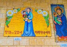 Το κορεατικό ύφος Στοκ εικόνα με δικαίωμα ελεύθερης χρήσης