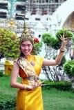 το κοστούμι η ταϊλανδική παραδοσιακή γυναίκα του Βιετνάμ βόρεια περιοχής Στοκ εικόνες με δικαίωμα ελεύθερης χρήσης
