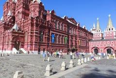 Το κρατικό ιστορικό μουσείο στη Μόσχα Στοκ εικόνες με δικαίωμα ελεύθερης χρήσης