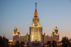 Το κρατικό πανεπιστήμιο της Μόσχας Lomonosov είναι μια από επτά αδελφές Στοκ Εικόνες