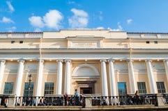 Το κρατικό ρωσικό μουσείο - ο μεγαλύτερος χώρος καταθέσεων των ρωσικών Καλών Τεχνών σε Άγιο Πετρούπολη, Ρωσία Στοκ Εικόνες