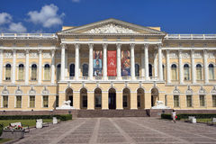 Το κρατικό ρωσικό μουσείο σε Άγιο Πετρούπολη, Ρωσία Στοκ Εικόνες