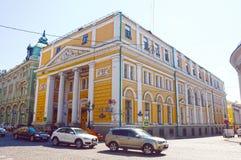 Το κτήριο ανταλλαγής Μόσχα Στοκ Εικόνα