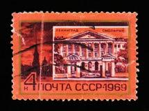 Το κτήριο ιδρύματος Smolny στο Λένινγκραντ, σειρά, circa 1969 Στοκ εικόνες με δικαίωμα ελεύθερης χρήσης