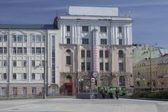 Το κτήριο και η είσοδος στον υπόγειο στο κύριο τετράγωνο Kharkiv Στοκ Φωτογραφίες