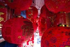 Το κόκκινο φανάρι για το κινεζικό νέο έτος Στοκ εικόνα με δικαίωμα ελεύθερης χρήσης