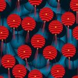 Το κόκκινο φαναριών κρεμά το μπλε άνευ ραφής σχέδιο Στοκ εικόνες με δικαίωμα ελεύθερης χρήσης