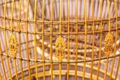 Το κλουβί πουλιών Στοκ φωτογραφίες με δικαίωμα ελεύθερης χρήσης