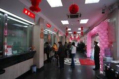 Το λόμπι της τράπεζας εμπόρων της Κίνας Στοκ εικόνες με δικαίωμα ελεύθερης χρήσης