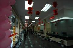 Το λόμπι της τράπεζας εμπόρων της Κίνας Στοκ Φωτογραφία