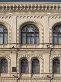 το μέγαρο σπιτιών τεμαχίων &de Στοκ Φωτογραφίες