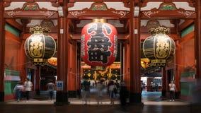 Το μεγάλο κόκκινο φανάρι του ναού Sensoji Asakusa στο Τόκιο, Ιαπωνία στοκ φωτογραφία με δικαίωμα ελεύθερης χρήσης