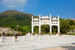 Το μεγάλο μοναστήρι του Βούδα Po Lin στο Χονγκ Κονγκ Στοκ Εικόνες