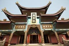 Το μεγάλο μοναστήρι του Βούδα Chan Στοκ Εικόνα