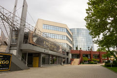 Το μεγαλύτερο πανεπιστήμιο σε Bourgas, Βουλγαρία Στοκ Εικόνες