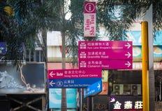 Τολμηρά, ζωηρόχρωμα σημάδια οδών στις αγγλικές και κινεζικές γλώσσες, Χ Στοκ Φωτογραφία