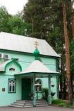 Το μικρό κτήριο εκκλησιών Στοκ εικόνα με δικαίωμα ελεύθερης χρήσης