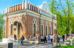 Το μικρό παλάτι της αυτοκρατορικής κατοικίας σε Tsaritsyno Στοκ φωτογραφία με δικαίωμα ελεύθερης χρήσης