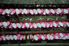 Το μικρό πιάτο, προσεύχεται για την αγάπη, Ιαπωνία Στοκ Εικόνες