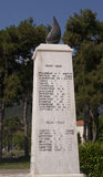 Το μνημείο πετρών σε Litohoro, Ελλάδα Στοκ φωτογραφίες με δικαίωμα ελεύθερης χρήσης