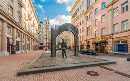 Το μνημείο σε Bulat Okudzhava στο Arbat Στοκ Φωτογραφίες