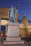Το μνημείο στον πρίγκηπα Kutuzov Marshal τομέων του Σμολένσκ Στοκ Εικόνα