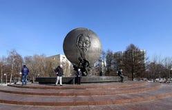 Το μνημείο του Ho Chi Minh (δημιουργήθηκε στις 18 Μαΐου του 1990) στη Μόσχα, Ρωσία Στοκ Εικόνες