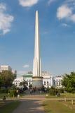 Το μνημείο Indipendence, Yangon, το Μιανμάρ Στοκ Εικόνες