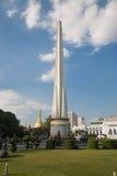 Το μνημείο Indipendence, Yangon, το Μιανμάρ Στοκ φωτογραφία με δικαίωμα ελεύθερης χρήσης