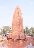 Το μνημείο Jalianawala Bagh σε Amritsar, Punjab, Ινδία Στοκ εικόνα με δικαίωμα ελεύθερης χρήσης