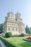 Το μοναστήρι Curtea de Arges, Ορθόδοξη Εκκλησία, υπαίθριο προαύλιο Στοκ φωτογραφία με δικαίωμα ελεύθερης χρήσης